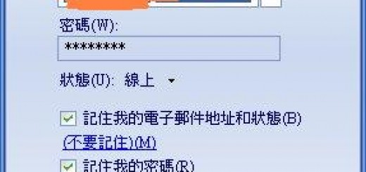 msn 9.0中文版   msn 2011