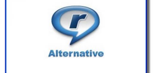 rmvb播放程式免費下載 Real Alternative 2.0.2