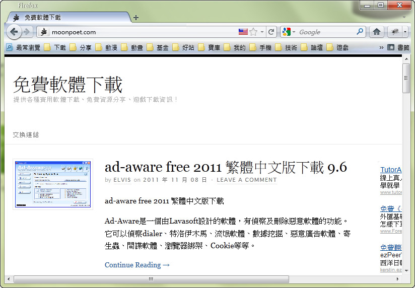 visio 2013 繁體 中文 版 下載