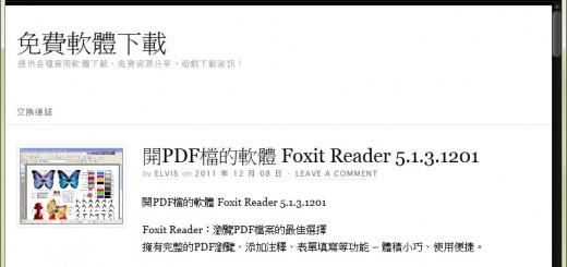 FireFox官方繁體瀏覽器下載