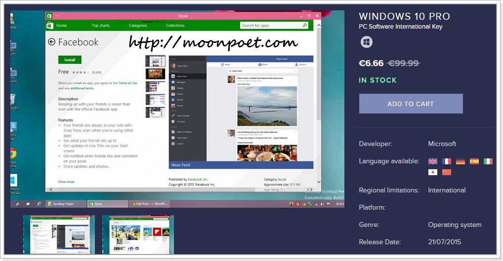 Windows 10 Pro OEM 版特賣?! 最新作業系統不用250元真的有這麼好康嗎?