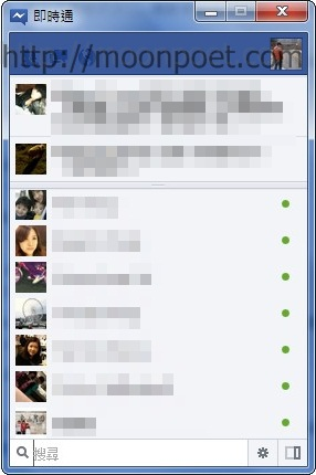 windows 桌面 版 facebook 上/