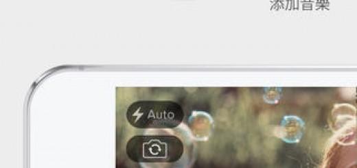 影片剪輯軟體中文版 - Magisto 神奇的影片後製編輯器app
