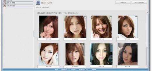 picasa 3中文版下載 Google網路相簿上傳管理軟體