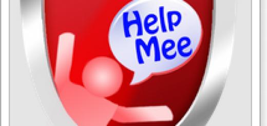 手機緊急求救訊號發報APP - HelpMee