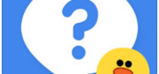 LINE Q - 如同奇摩知識家的問答新服務