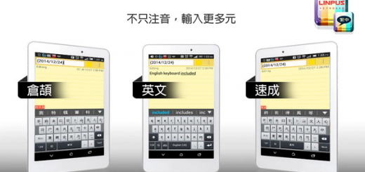 手機倉頡輸入法下載 - 百資繁體中文輸入法