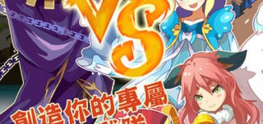 魔娘x勇者 日系RPG角色養成遊戲