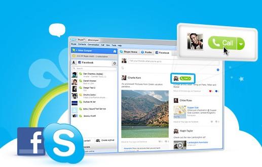 skype最新版2012下載